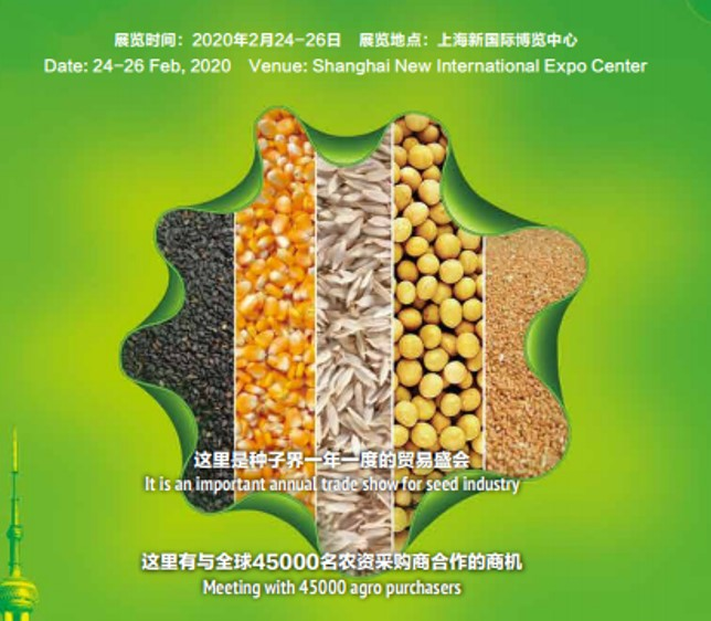 Abrasem | China International Seed Trade Exhibition